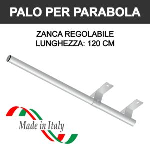 supporto a muro da 1,2 mt con staffa regolabile per antenne e parabole