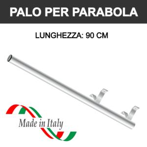 supporto a muro da 90 cm per antenne e parabole